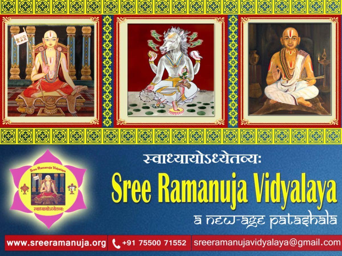 Sree Ramanuja Vidyalaya
